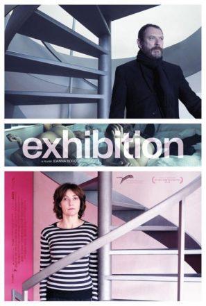 Exhibition / London Project / Exibicao / Έκθεση / Выставка / Эксгибиционизм / Лондонский проект (2013)